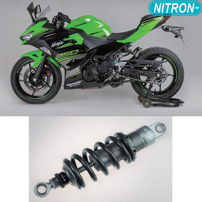 NITRON 【お取り寄せ】リアショック MONOShock NTR R1 Series Ninja250 (18-) 用〔決済区分:代引き不可〕