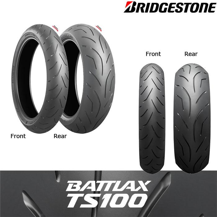BRIDGESTONE 〔WEB価格〕BATTLAX TS100 タイヤセット 120/70+190/50ZR17 前後SET