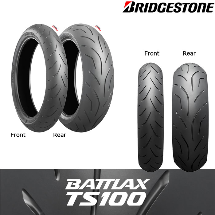 BRIDGESTONE 〔WEB価格〕BATTLAX TS100 タイヤセット 120/70+190/55ZR17 前後SET
