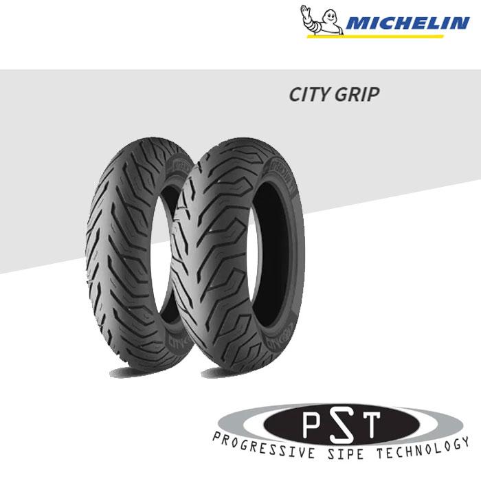 Michelin 〔WEB価格〕CITY GRIP タイヤセット 90/90+100/90-14 前後SET