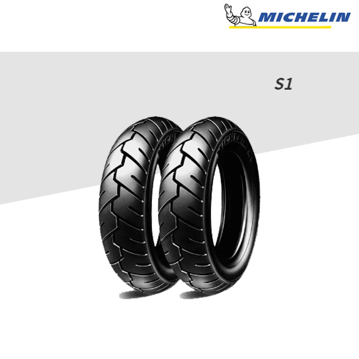 Michelin 〔WEB価格〕S1 タイヤセット 90/90+100/90-10 前後SET