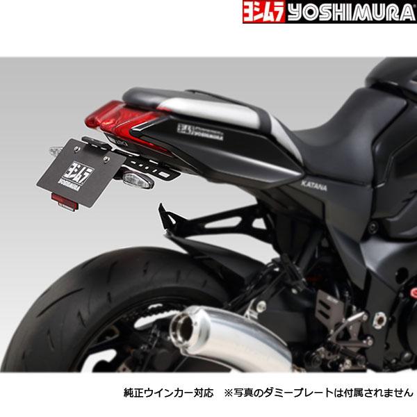 YOSHIMURA JAPAN 〔WEB価格〕フェンダーレスKIT KATANA(2019) 599-199-0000 4571463845034