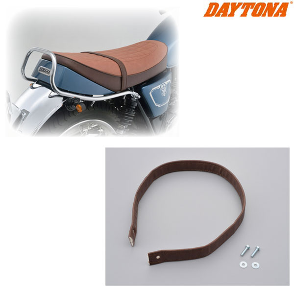 DAYTONA 〔WEB価格〕16093 タンデムベルト ブラウン