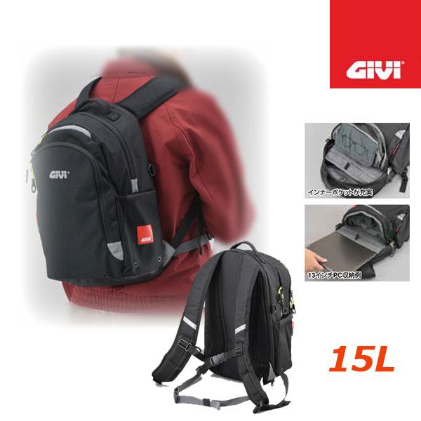 GIVI 〔WEB価格〕15532 EA124 バックパック 15L