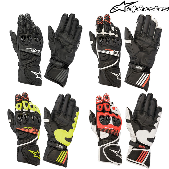 alpinestars 〔WEB価格〕 GP PLUS R V2 GLOVE