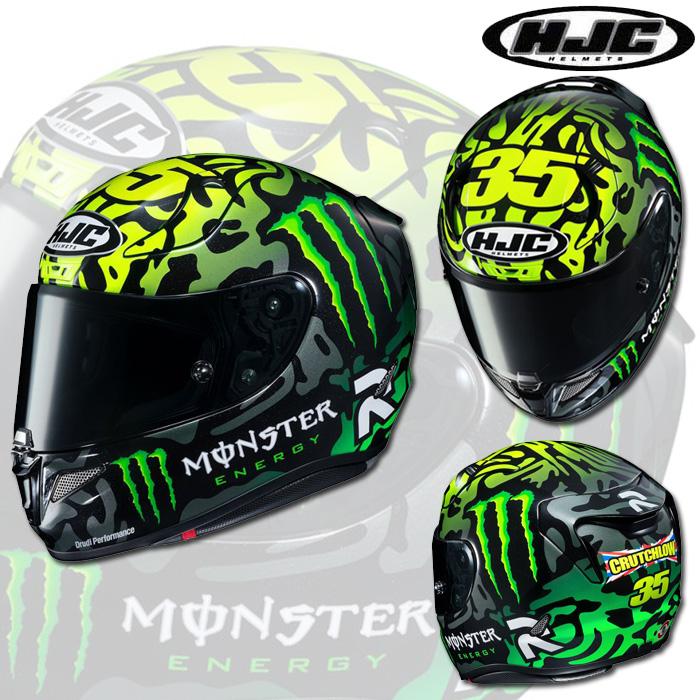 HJC 〔WEB価格〕 HJH182 RPHA 11 クラッチロースペシャル1 モンスターエナジー フルフェイスヘルメット