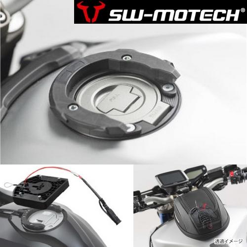 SW-MOTECH EVOタンクバッグ用 EVOタンクリング