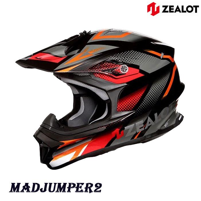 〔WEB価格〕MJ0015 MadJumper2[マットジャンパー2] GRAPHIC