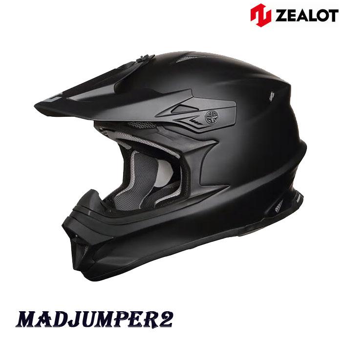 ZEALOT 〔WEB価格〕MJ0018 MadJumper2[マットジャンパー2] SOLID