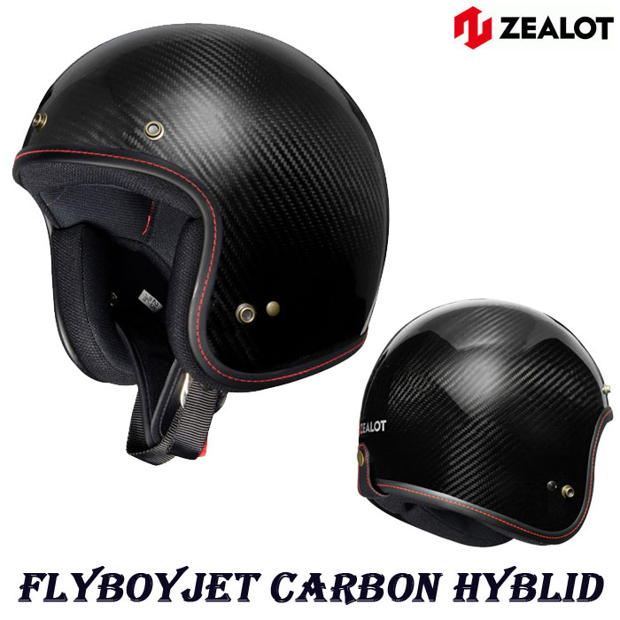 〔WEB価格〕FJ0011 FlyboyJet [フライボーイジェット] CARBON HYBLID