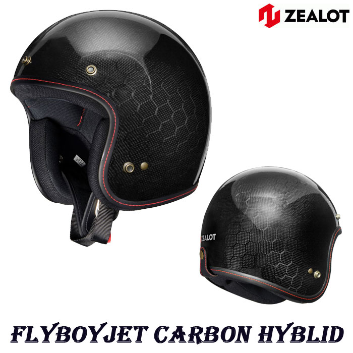 〔WEB価格〕FJ0012 FlyboyJet [フライボーイジェット] CARBON HYBLID