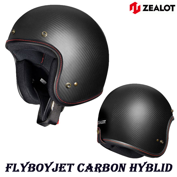 〔WEB価格〕FJ0013 FlyboyJet [フライボーイジェット] CARBON HYBLID
