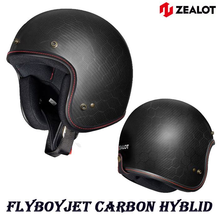 〔WEB価格〕FJ0014 FlyboyJet [フライボーイジェット] CARBON HYBLID