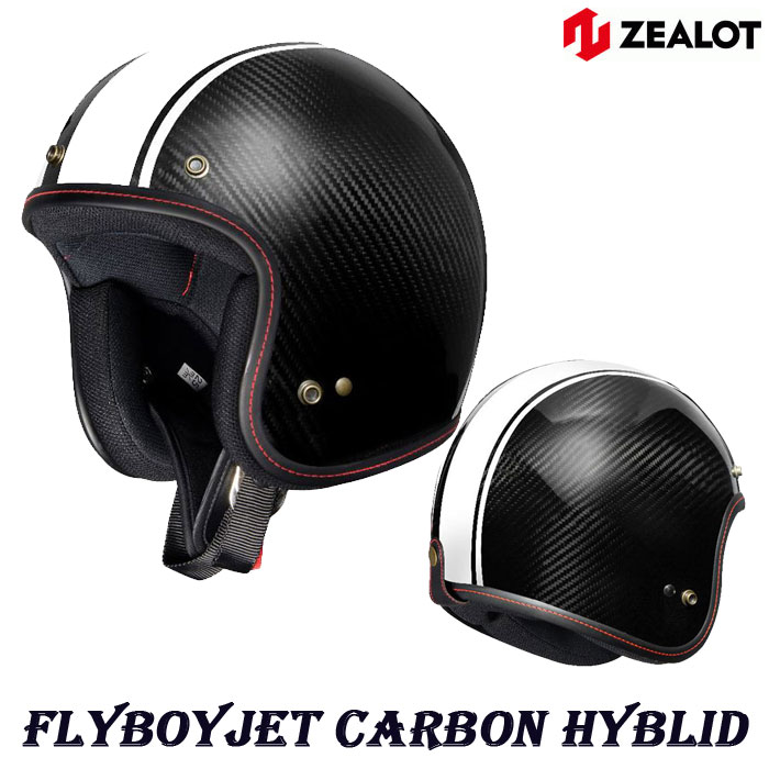 〔WEB価格〕FJ0015 FlyboyJet [フライボーイジェット] CARBON HYBLID