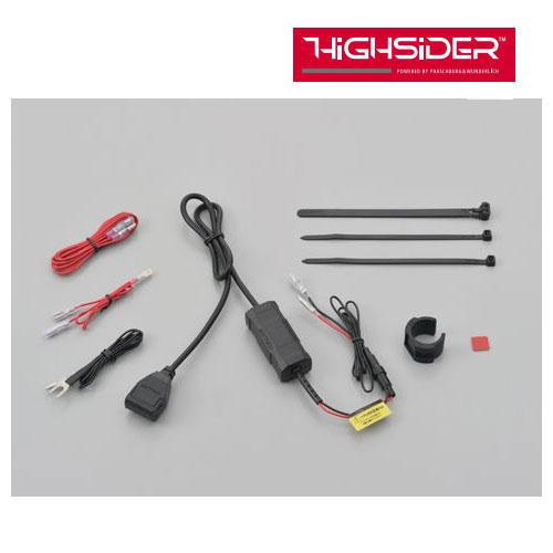 DAYTONA 〔WEB価格〕99502 バイク専用電源 メインキー連動 USB1ポート(USB 5V2.4A)