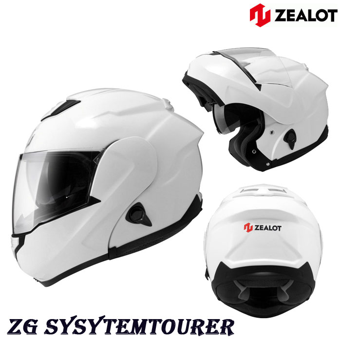 ZEALOT 〔WEB価格〕ZGST0010 ZG SystemTourer[システムツアラー] SOLID