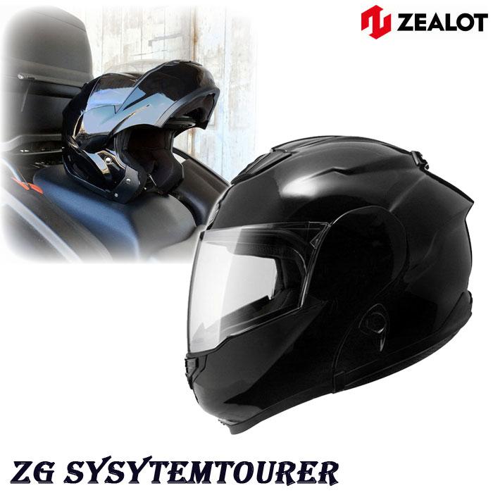 ZEALOT 〔WEB価格〕ZGST0011 ZG SystemTourer[システムツアラー] SOLID