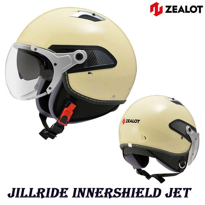 〔WEB価格〕JR0011 JillRide InnerShield Jet[ジルライド インナーシールドジェット]