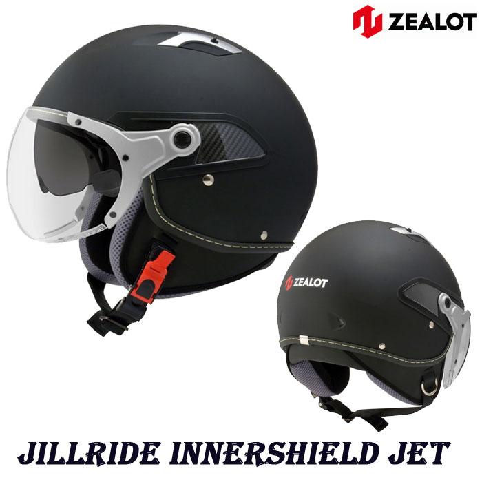 〔WEB価格〕JR0012 JillRide InnerShield Jet[ジルライド インナーシールドジェット]