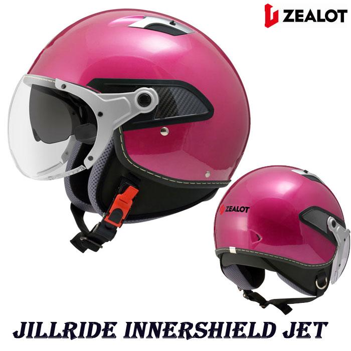 ZEALOT 〔WEB価格〕JR0013 JillRide InnerShield Jet[ジルライド インナーシールドジェット]