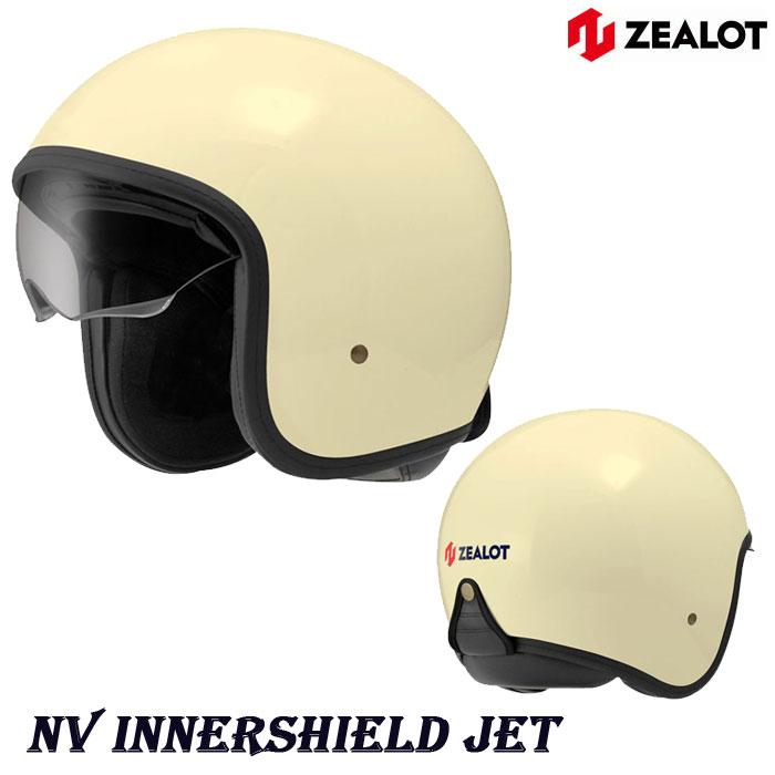 〔WEB価格〕NV0011 NV InnerShield Jet[インナーシールドジェット]