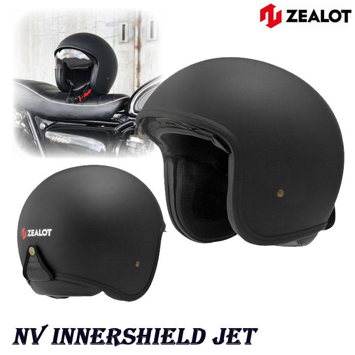 〔WEB価格〕NV0012 NV InnerShield Jet[インナーシールドジェット]