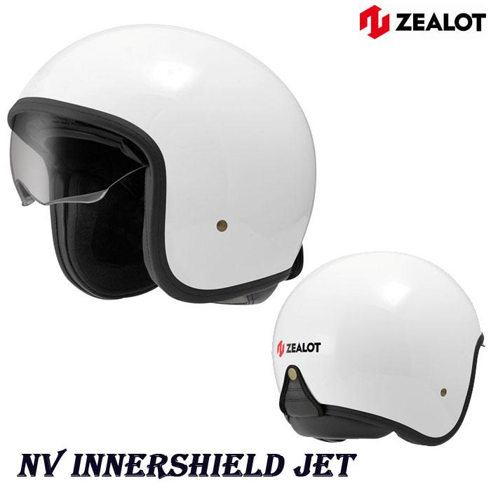 ZEALOT 〔WEB価格〕NV0013 NV InnerShield Jet[インナーシールドジェット]