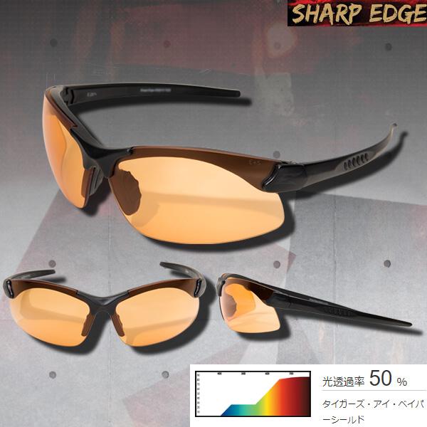EDGE TACTICAL 【通販限定】お取り寄せ品◆曇らない&割れないサングラス◆ Sharp Edge-Black TT Frame/Tiger VS Lens UVカット/ツーリング/アウトドア/サバゲー