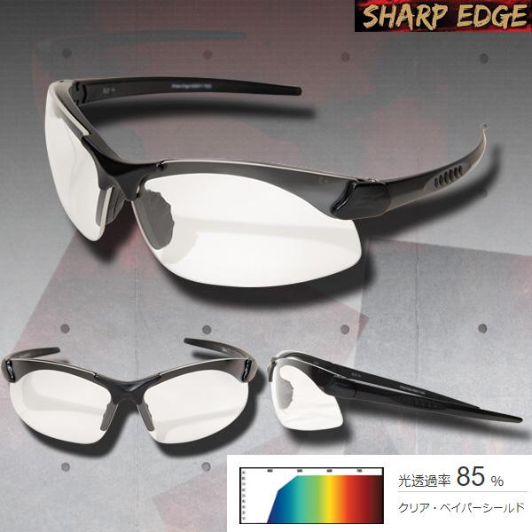 EDGE TACTICAL 【通販限定】お取り寄せ品◆曇らない&割れないサングラス◆ Sharp Edge-Black TT Frame/Clear VS Lens UVカット/ツーリング/アウトドア/サバゲー