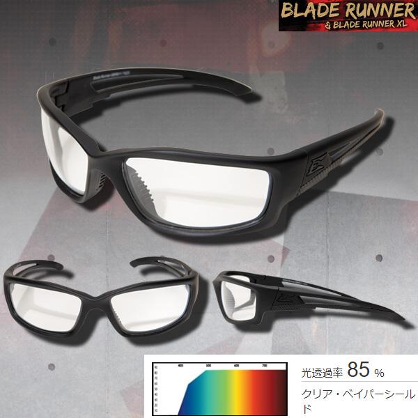 EDGE TACTICAL お取り寄せ品◆曇らない&割れないサングラス◆ Blade Runner-Black Frame/Clear  VS Lens UVカット/ツーリング/アウトドア/サバゲー