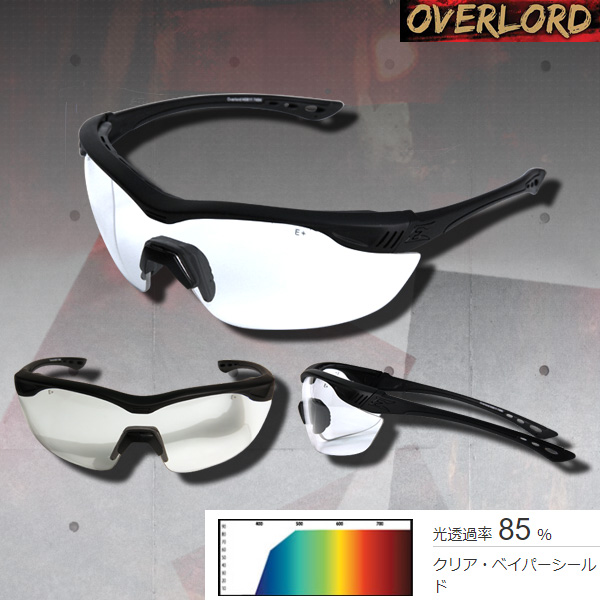 【通販限定】お取り寄せ品◆曇らない&割れないサングラス◆ Overlord-Black Frame/Clear  VS Lens UVカット/ツーリング/アウトドア/サバゲー