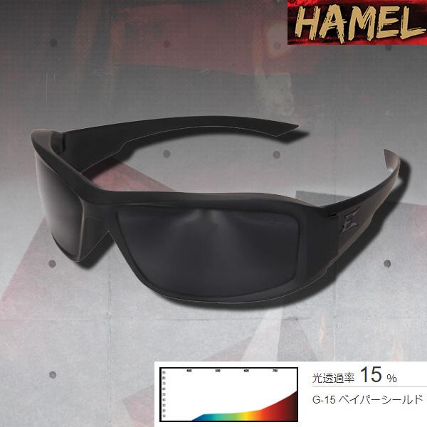 【通販限定】お取り寄せ品◆曇らない&割れないサングラス◆ Hamel-Black TT Frame/Smoke  VS Lens UVカット/ツーリング/アウトドア/サバゲー