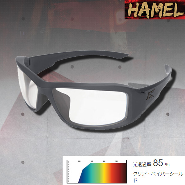 【通販限定】お取り寄せ品◆曇らない&割れないサングラス◆ Hamel-Gray Wolf TT Frame/Clear  VS Lens UVカット/ツーリング/アウトドア/サバゲー