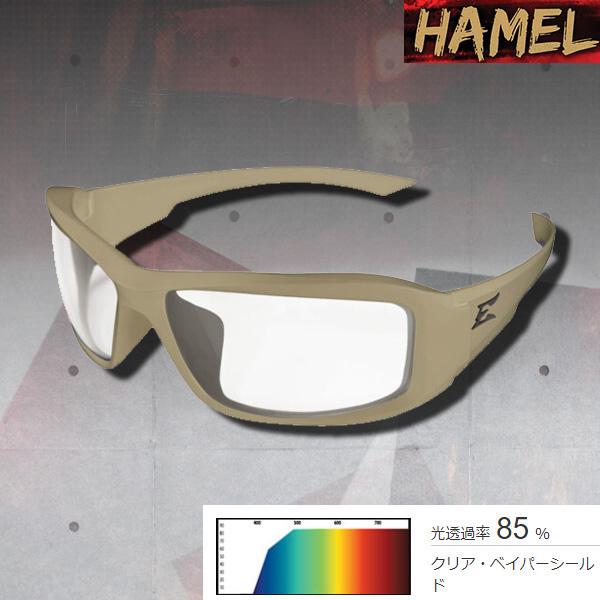 EDGE TACTICAL 【通販限定】お取り寄せ品◆曇らない&割れないサングラス◆ Hamel-Sand TT Frame/Clear VS Lens UVカット/ツーリング/アウトドア/サバゲー