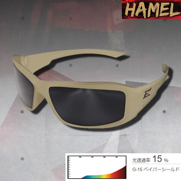 【通販限定】お取り寄せ品◆曇らない&割れないサングラス◆ Hamel-Sand TT Frame/Smoke VS Lens UVカット/ツーリング/アウトドア/サバゲー