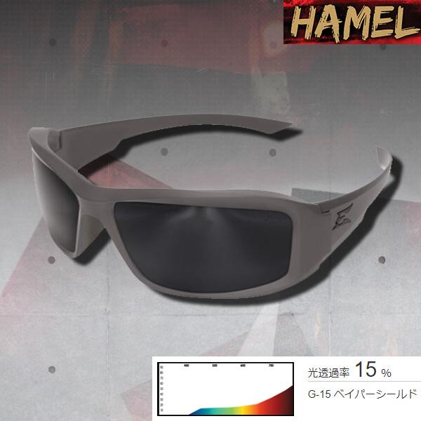 【通販限定】お取り寄せ品◆曇らない&割れないサングラス◆ Hamel-Mas Gray TT Frame/Smoke VS Lens UVカット/ツーリング/アウトドア/サバゲー