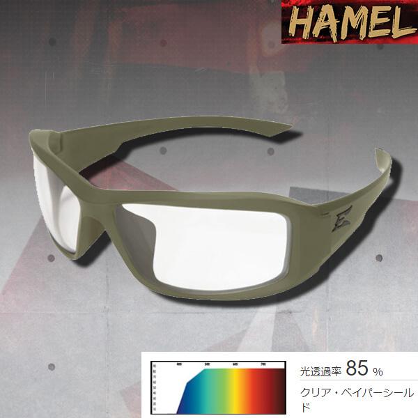 【通販限定】お取り寄せ品◆曇らない&割れないサングラス◆ Hamel-Ranger Gray TT Frame/Clear VS Lens UVカット/ツーリング/アウトドア/サバゲー