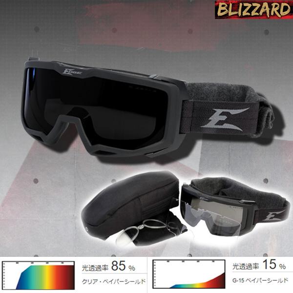 【通販限定】お取り寄せ品◆曇らない&割れないゴーグル◆ Blizzard-Black Goggles/Clear & Smoke VS Lense UVカット/ツーリング/アウトドア/サバゲー/オフロード