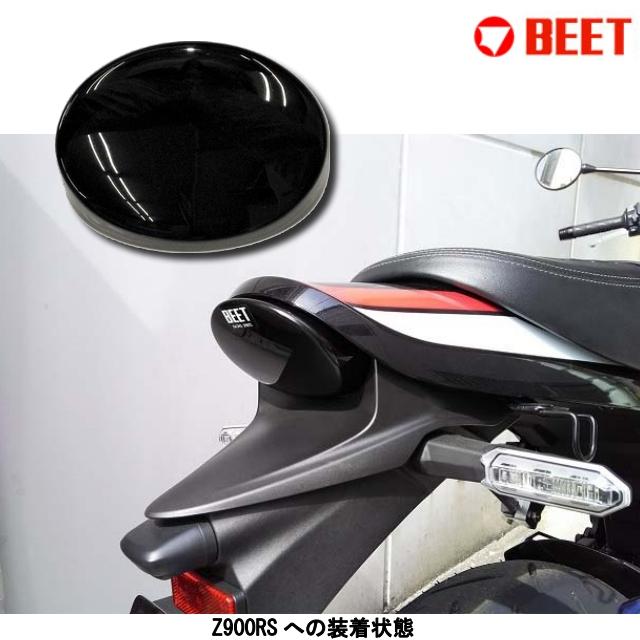 BEET JAPAN ブラックテール Z900RS