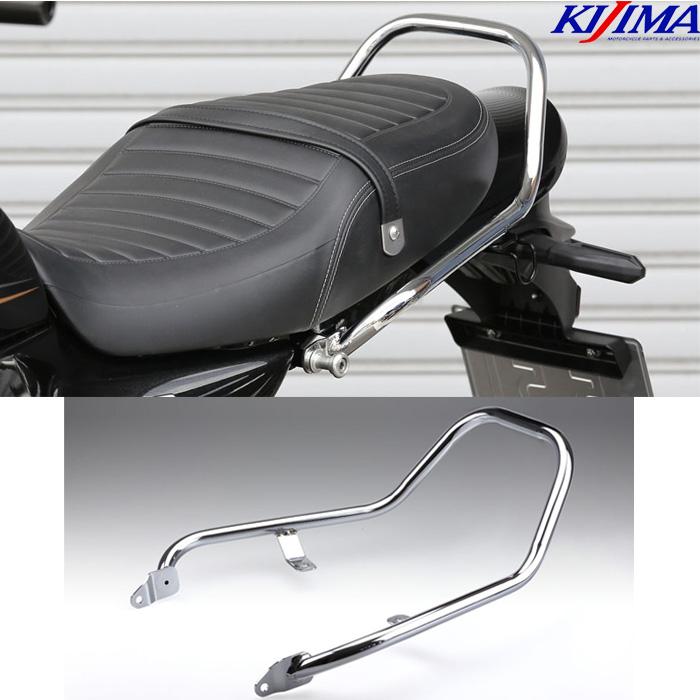 KIJIMA タンデムグリップ クロームメッキ Z900RS/CAFE 2018Y-
