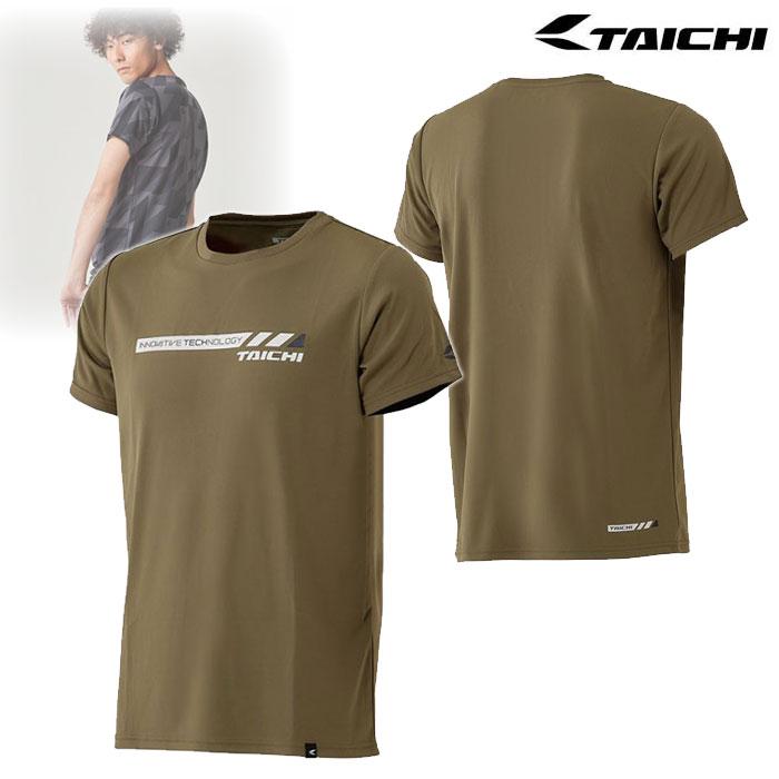 アールエスタイチ RSU322 クールライド ドライTシャツ SCREEN KHAKI◆全5色◆