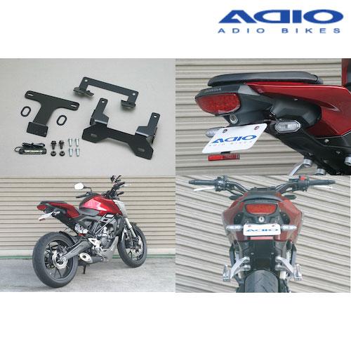 ADIO フェンダーレスKIT(スリムリフレクター付) CB250R