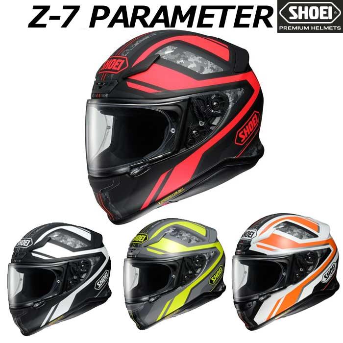 SHOEI ヘルメット 【通販限定】Z-7 PARAMETER  <パラメーター>フルフェイス ヘルメット