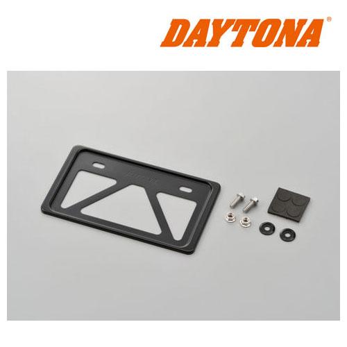 DAYTONA 99622 軽量ナンバープレートホルダー リフレクター無し ブラック ◆全7色◆