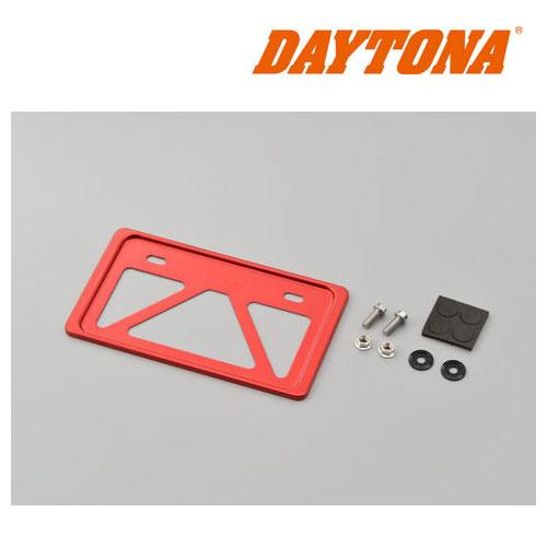 DAYTONA 99624 軽量ナンバープレートホルダー リフレクター無し レッド ◆全7色◆