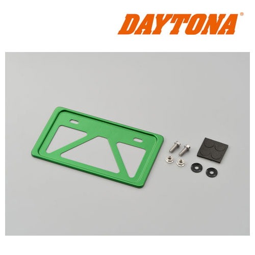 DAYTONA 軽量ナンバープレートホルダー リフレクター無し グリーン ◆全7色◆