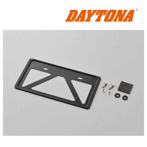 DAYTONA 99662 軽量ナンバープレートホルダー リフレクター無し ブラック ◆全7色◆