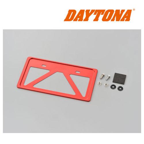 DAYTONA 〔WEB価格〕99664 軽量ナンバープレートホルダー リフレクター無し レッド ◆全7色◆