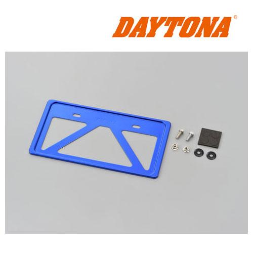 DAYTONA 〔WEB価格〕99665 軽量ナンバープレートホルダー リフレクター無し ブルー ◆全7色◆