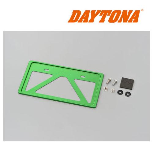 DAYTONA 〔WEB価格〕99666 軽量ナンバープレートホルダー リフレクター無し グリーン ◆全7色◆